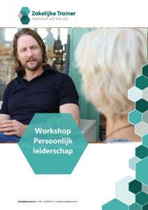 Brochure Workshop Persoonlijk leiderschap